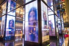 Kosmopolitisch Las Vegas, Stock Foto