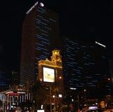 Kosmopolitisch, Las Vegas royalty-vrije stock afbeelding