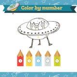 Kosmos-Farbe durch Zahl Vorschule oder Kindergartenarbeitsblatt stockbild