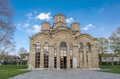 Kosovo - Gracanica kloster - UNESCOvärldsarv Arkivbilder