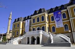 Kosovo National Museum in Pristina, Kosovo. The exterior facade of the National Museum of Kosovo, Pristina Royalty Free Stock Photo
