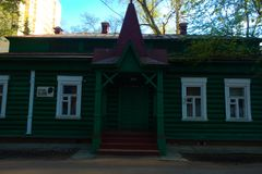 Moscow Oblast. Korolyov City. Kostino District. Lenin Museum. Kostino is the eastern part of the city center of Korolyov, Moscow Region. Cheerful then was a day stock photos