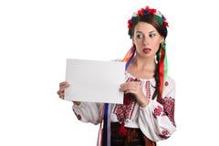 kostiumowego obywatela papieru szkotowa pokazywać kobieta Obrazy Stock
