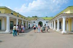 Kostroma vende le file, anello dorato della Russia Fotografia Stock Libera da Diritti