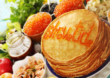 Kostspielig Frühstück Lizenzfreies Stockbild