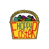 Kosz z Wielkanocnymi jajkami inside i kreatywnie literowaniem ilustracja wektor