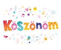 Koszonom -谢谢匈牙利语语言的 向量例证