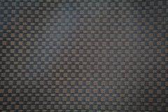 Koszykowy wyplata teksturę Zdjęcie Stock