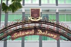 Kota Kinabalu City Hall Welcome undertecknar in Malaysia arkivbild