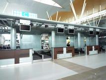 Kota Kinabalu International Airport Malaysia Photographie stock