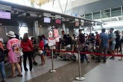 Kota Kinabalu International Airport, Sabah Photographie stock