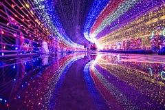 Kota Kinabalu Light Fantasy imagens de stock royalty free