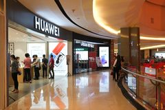 The Huawei store in the shopping mall royalty free stock photo