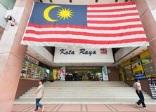 Kota Raya mall in Kuala Lumpur. KUALA LUMPUR - SEPTEMBER 12, 2017: A passage in the second floor of Central Market. It was founded in 1888 and originally used as royalty free stock photography