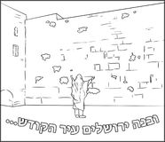Kotel coloring page. Coloring page with jewish man praying at the kotel Stock Images