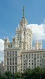 Kotelnicheskaya bulwar Budynek, Moskwa, Rosja (1952) Obrazy Stock