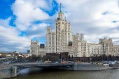 Kotelnicheskaya bulwaru budynek Zdjęcia Stock