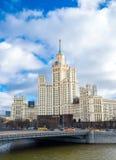 Kotelnicheskaya bulwaru budynek Obrazy Royalty Free