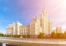 Kotelnicheskaya bulwaru budynek Zdjęcia Royalty Free