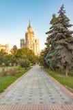 Kotelnicheskaya bulwaru budynek, jeden siedem stalinist drapaczy chmur w Moskwa obraz royalty free