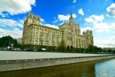 Kotelnicheskaya bulwaru budynek, Moskwa Obraz Royalty Free