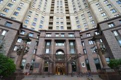 Kotelnicheskaya bulwaru budynek, Moskwa Zdjęcie Stock