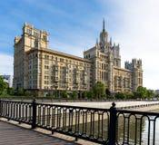Kotelnicheskaya Embankment Building Royalty Free Stock Photos