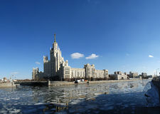 Kotelnicheskaya Embankment Building (Panorama), Moscow, Russia Royalty Free Stock Images