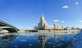 Kotelnicheskaya Embankment Building (Panorama), Moscow, Russia Stock Image