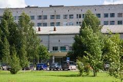 Kotlas, зона Arkangelskaya, Россия - 16-ое августа 2017: Здание больницы главного города в Kotlas, зоне Arkangelskaya, Ru Стоковые Изображения