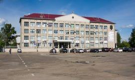 Kotlas, зона Arkangelskaya, Россия - 16-ое августа 2017: Здание администрации в Kotlas, зоны города Arkangelskaya, Russi стоковое изображение rf