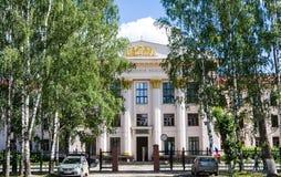 Kotlas Arkangelskaya region, Ryssland - Augusti 16, 2017: Icke-stats- internatskola 1 i Kotlas Ryssland Royaltyfria Foton