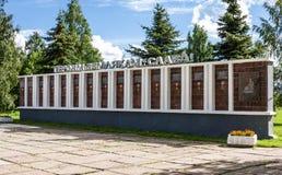 Kotlas Arkangelskaya region, Ryssland - Augusti 16, 2017: Monumentet till soldater som dog under det stora patriotiska kriget i s Royaltyfri Bild