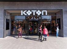 Koton商店在布加勒斯特 免版税库存照片