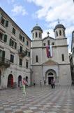 Kotor Montenegro Stock Image
