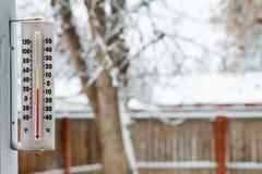Koude winterse dag buiten Stock Foto