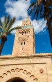 Koutoubia minaret robić od złotych cegieł w centrum Medina, M Zdjęcia Royalty Free