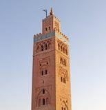 Koutoubia moské i Marrakesh Royaltyfri Foto