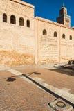 Koutoubia moské i Marrakesh, Marocko på den soliga dagen Arkivbild