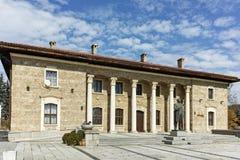 House Museum and monument of Communist leader Georgi Dimitrov in village of Kovachevtsi, Bulgaria Stock Photo