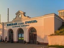 KOVEL, UKRAINE: Railway station of Kovel. KOVEL, UKRAINE - 20 AUGUST, 2018: The building of Kovel railway station Royalty Free Stock Photo