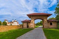 Kovilj Monastery in Fruska Gora - Serbia Stock Photo