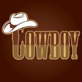 kowbojskiego kapeluszu koński przejażdżki use Obrazy Royalty Free