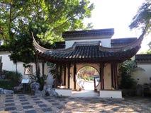Kowloon огородил парк города Стоковая Фотография