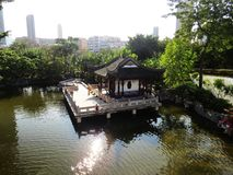 Kowloon огородил парк города Стоковые Фото