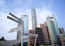 Kowloon Stockbild