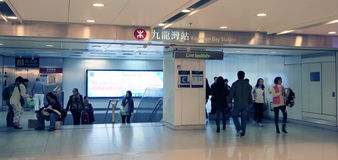 Kowloon Bay MTR station Royalty Free Stock Image