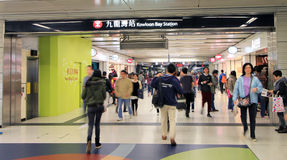 Kowloon Bay MTR station Stock Images