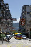 Kowloon City Royalty Free Stock Photography