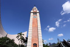Kowloon clock tower Stock Photography